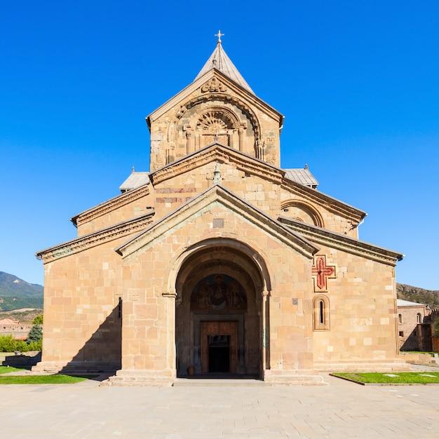 Svetitskhoveli cathedral, mtskheta Premium Photo