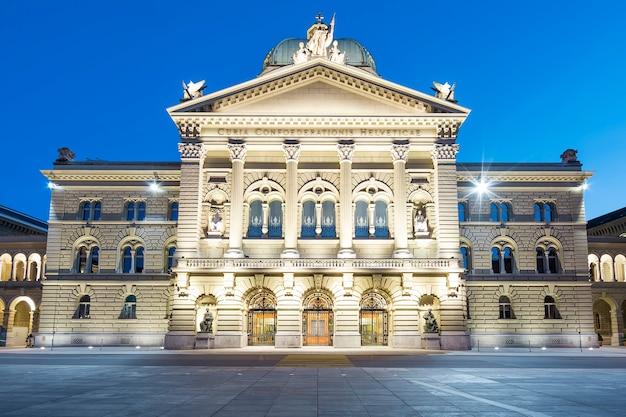 Swiss parliament building. bern.switzerland Premium Photo