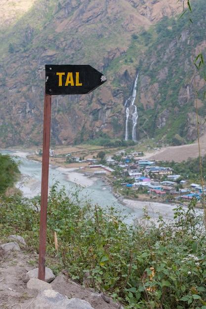 https://image.freepik.com/free-photo/tal-village-nepal_33749-387.jpg