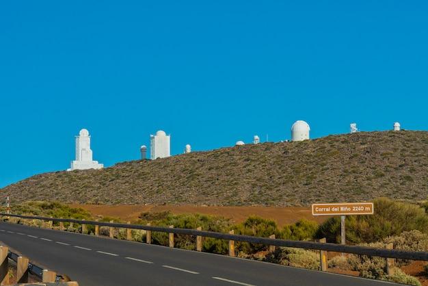 Телескопы астрономической обсерватории изана на горе тейде Бесплатные Фотографии
