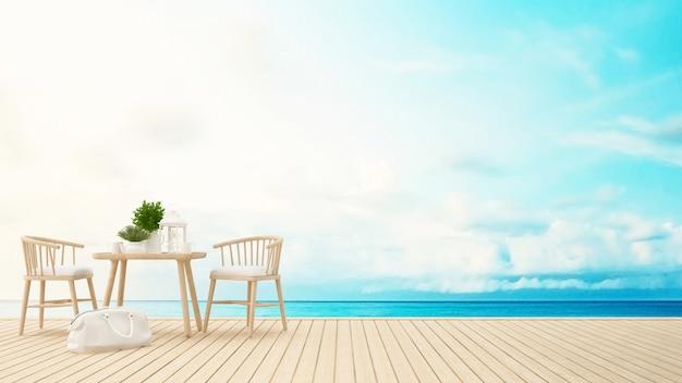 Terrace sea view in restaurant or hotel  - 3d rendering Premium Photo
