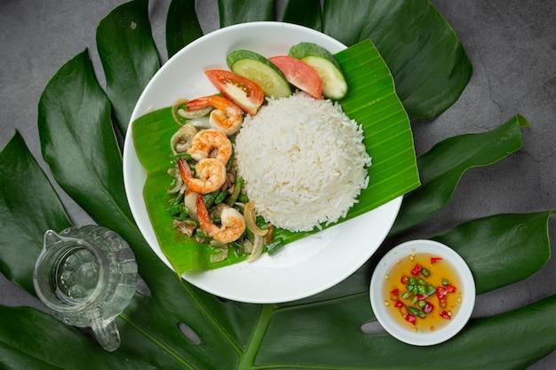タイ料理;エビとイカを長豆とご飯で炒めたもの。 無料写真