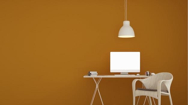 아파트 및 배경 스타일 3d 렌더링에서 최소한의 인테리어 생활 프리미엄 사진