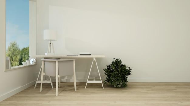인테리어 최소한의 호텔 휴식 공간 3d 렌더링 및 자연보기 프리미엄 사진