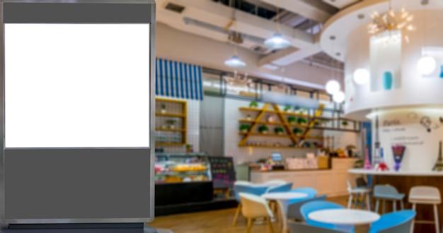 広告ランプボックスとファジーミルクティーショップの内装 Premium写真