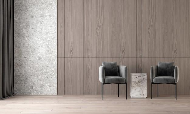 아름다운 거실과 목재 및 대리석 벽 질감의 현대적인 아늑한 인테리어 디자인 프리미엄 사진