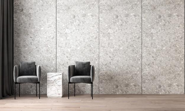 아름다운 거실과 대리석 벽 질감의 현대적인 아늑한 인테리어 디자인 프리미엄 사진