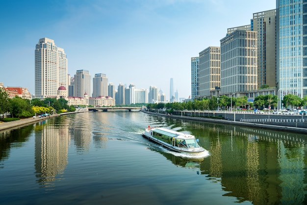 Tianjin cityscape, china Premium Photo