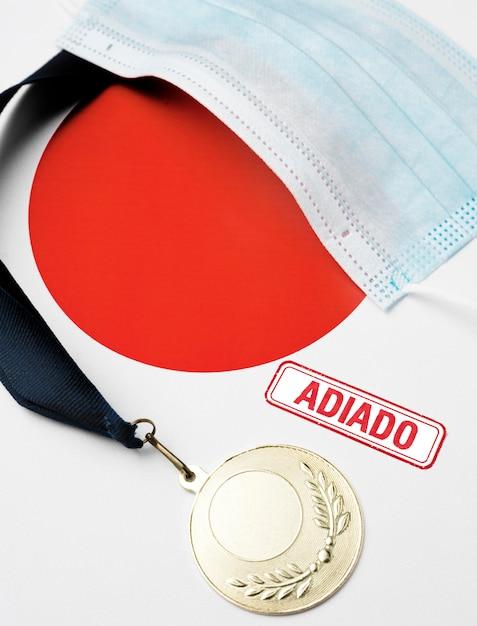 Tokio olympics event postponed Free Photo