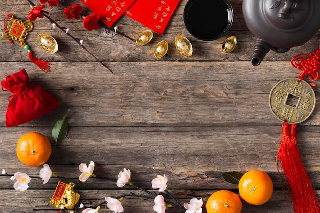 Вид сверху концепции китайского нового года на деревянном столе Бесплатные Фотографии