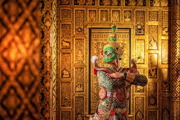 Tos-sa-kan: khon is traditional dance drama art of thai classical masked Premium Photo