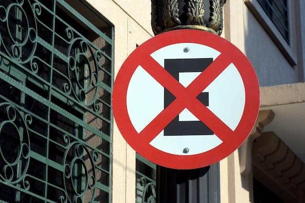 Traffic sign Premium Photo