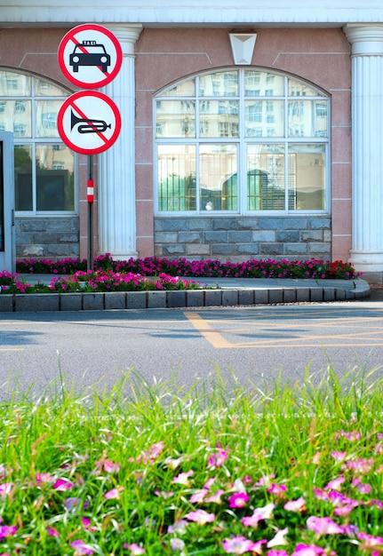 Traffic warning signs Premium Photo