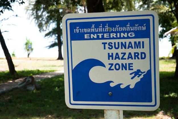 Tsunami  warning label Premium Photo