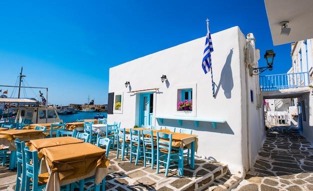 Greek Taverna Images | Free Vectors, Stock Photos & PSD