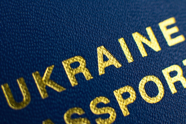 Ukraine passport element close up Premium Photo
