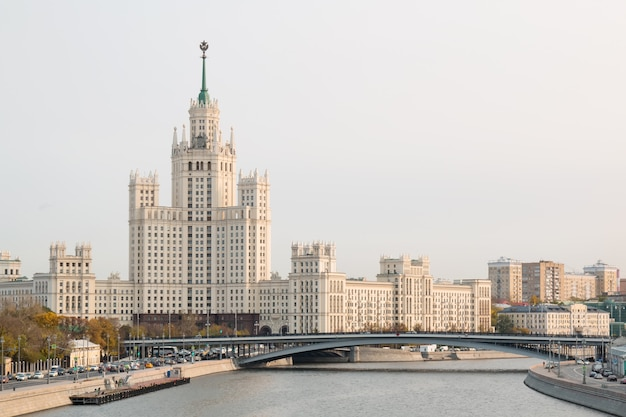 View cityscape of moscow with moskva river. Premium Photo