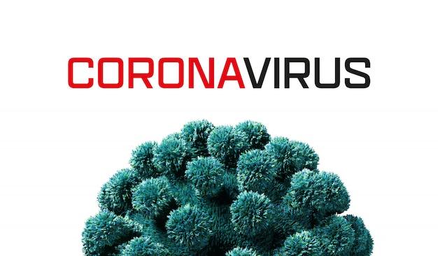 Вирус, изолированные на белом. крупный план клеток коронавируса или молекулы бактерий Premium Фотографии
