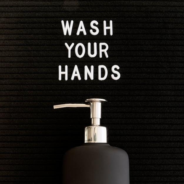 Мойте руки с дозатором мыла Бесплатные Фотографии