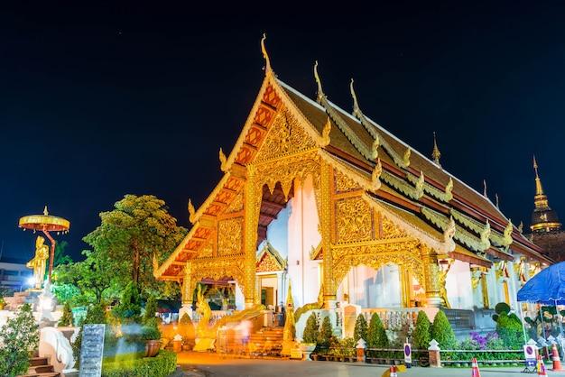 Wat phra singh in chiang mai, thailand. Premium Photo