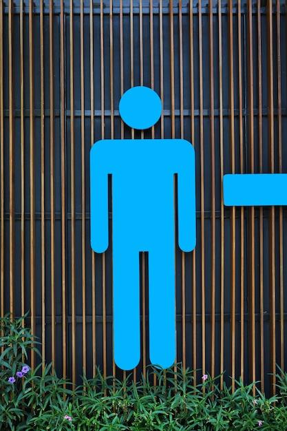 Wc signal, toilet icon, man toilet sign Premium Photo