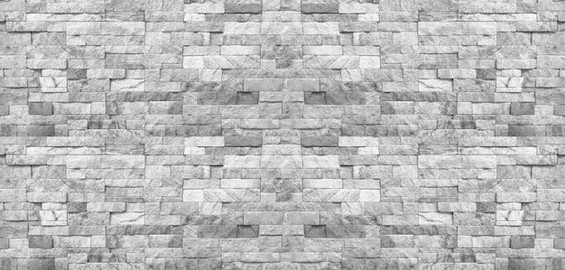 The white stone wall banner background Premium Photo