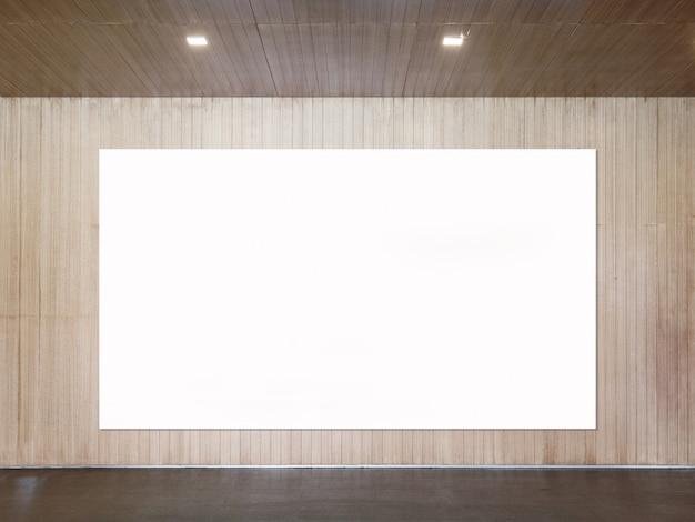 Wood mock up background Premium Photo