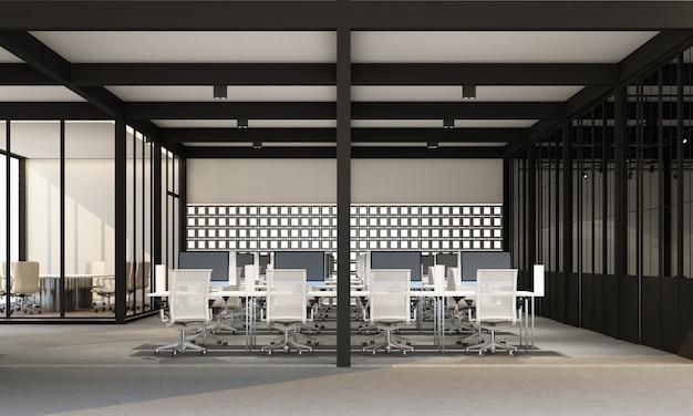 産業用ロフトのコンクリートの床と近代的なオフィスのワーキングエリア Premium写真