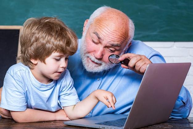 Всемирный день учителя. портрет уверенно старого учителя-мужчины. ребенок начальной школы и учитель с Premium Фотографии