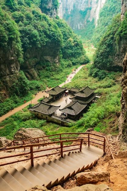 Wulong national park, chongqing, china Premium Photo