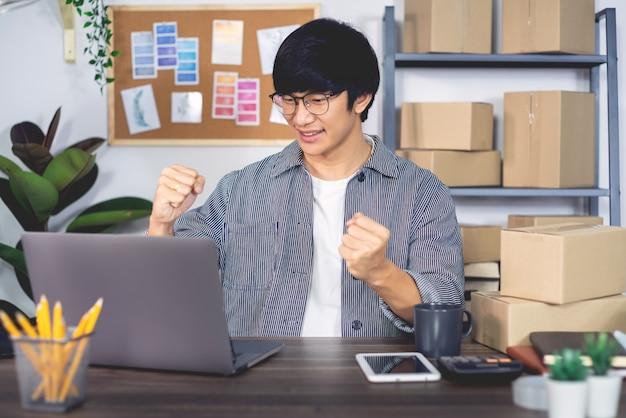 tips usaha online