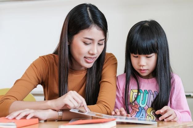asian teacher uncensored