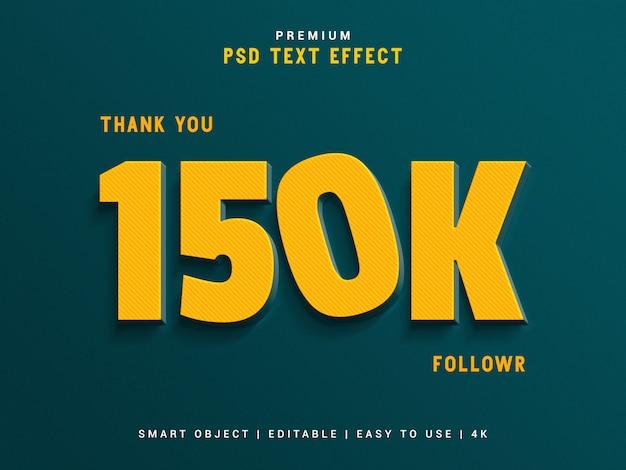 150k последователь генератор текстовых эффектов. Premium Psd