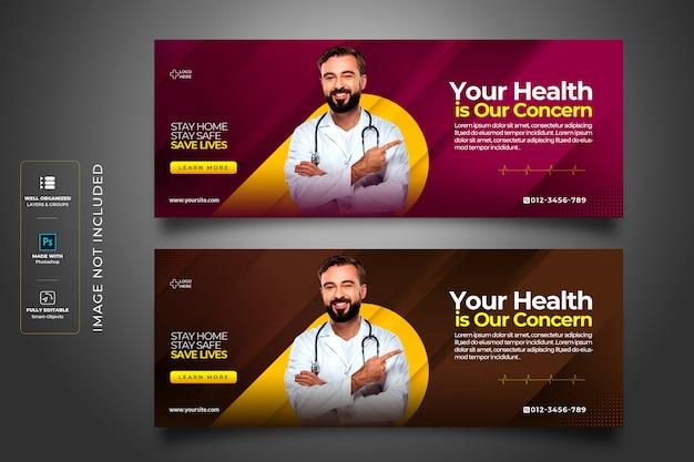 Шаблон обложки для медицинского здоровья «коронавирус» или «конвид-19». Premium Psd