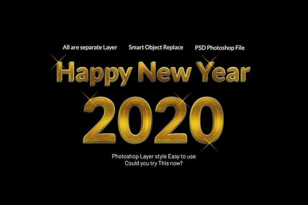 新年あけましておめでとうございます2020創造的な現代3 dゴールデンテキストスタイル効果 Premium Psd