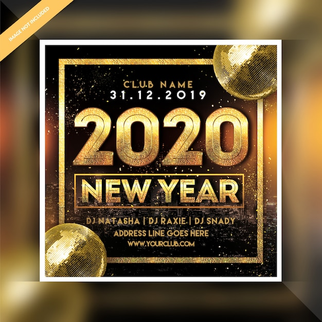 2020年新年会バナー Premium Psd