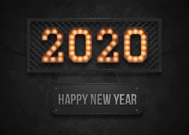 2020新年あけましておめでとうございますの背景 Premium Psd
