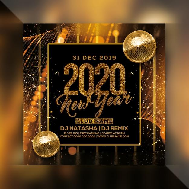2020年新年パーティーのチラシ Premium Psd