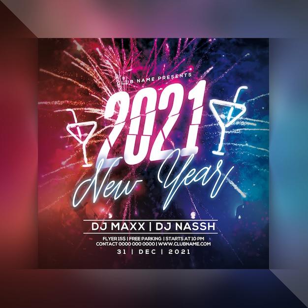 2021 новогодняя вечеринка флаер Premium Psd