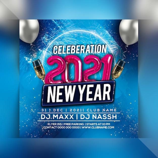2021 신년 축하 파티 전단지 프리미엄 PSD 파일