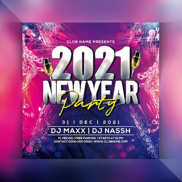 2021 신년 파티 전단지 프리미엄 PSD 파일