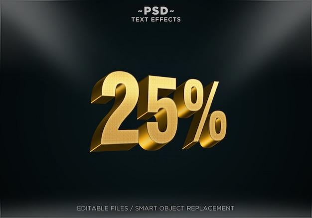 ゴールデン割引25%編集可能なテキスト効果 Premium Psd