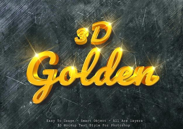 3 dの黄金のモックアップテキスト効果 Premium Psd