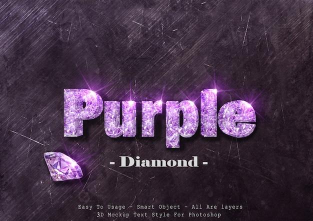3 dの紫色のダイヤモンドテキストスタイルの効果 Premium Psd