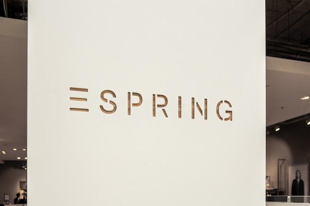 排他的なエレガントな3 d木製のモックアップは、白い店の店先や入り口にファッションロゴをカット Premium Psd