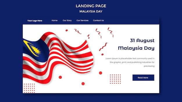 31 agosto modello di pagina di destinazione del giorno della malesia Psd Gratuite