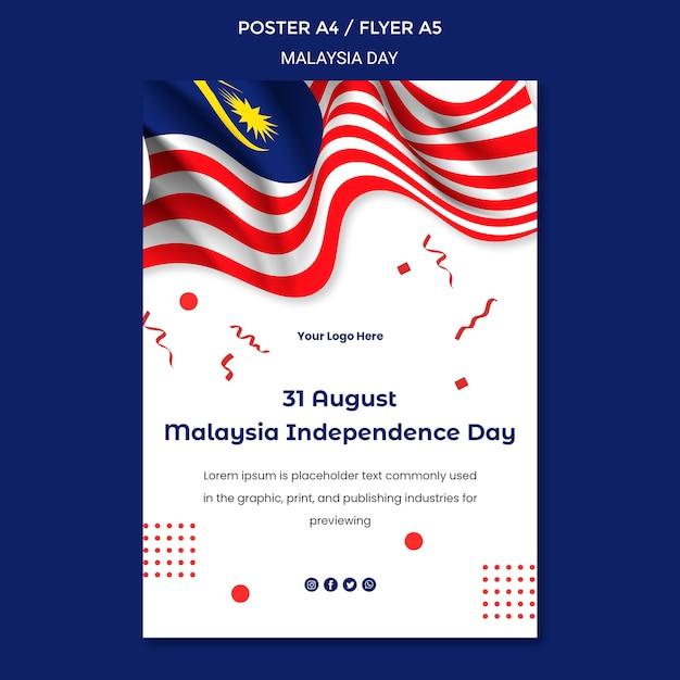 31 8 월 말레이시아 독립 기념일 포스터 편지지 템플릿 무료 PSD 파일