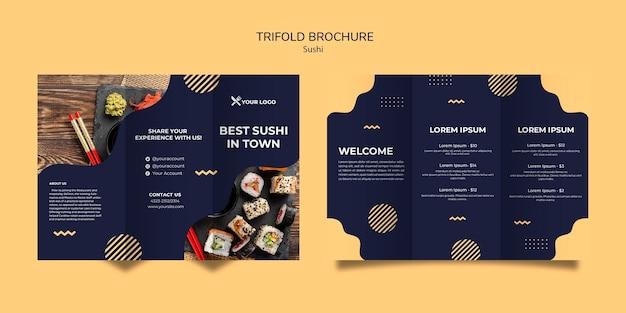 寿司コンセプト3つ折りパンフレットテンプレート 無料 Psd