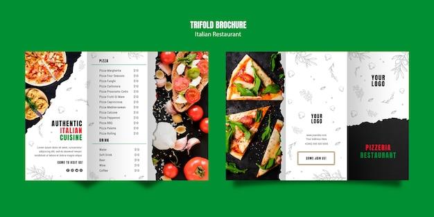 イタリア料理3つ折りパンフレットのテンプレート 無料 Psd