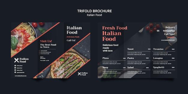 イタリア料理コンセプト3つ折りパンフレットテンプレート 無料 Psd
